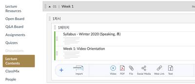 Screen Shot 2020-10-30 at 3.22.37 PM.png
